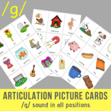 /g/ Sound Articulation Picture Cards - G Sound In All Positions
