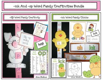 BUNDLED: -ick & -op Word Family Craftivities