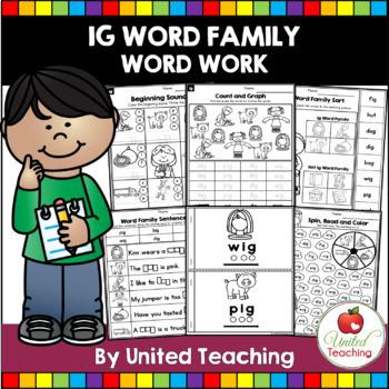 -ig CVC Word Family Word Work
