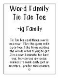 -ig Word Family Tic Tac Toe