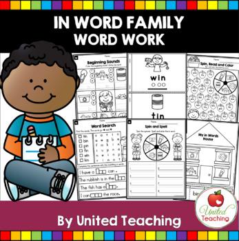 -in CVC Word Family Word Work