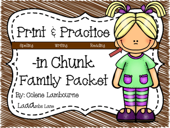 -in Family Chunk Print and Practice Packet