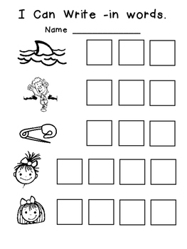 -in Word Family Emergent Reader Kindergarten with Pocket Chart Cards & More