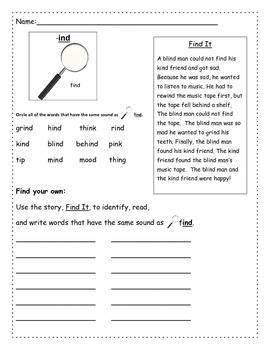 -ind decodable worksheet