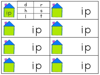 -ip Word Family Activity and Worksheet / Recording Page for Centers / Groups