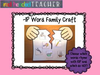 -ip Word Family Craft