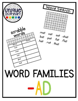 -ip Word Family Pack NO PREP