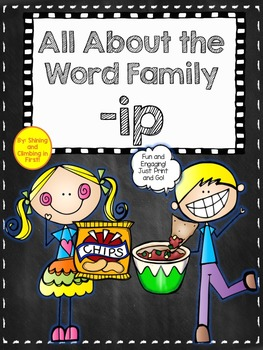 -ip Word Family Practice Pages