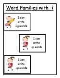 -ip, -ig, & -in Word Families