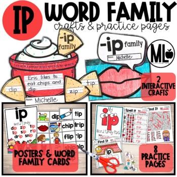 -ip word family craftivity (CVC-Short i)