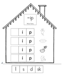 -ip word family worksheets