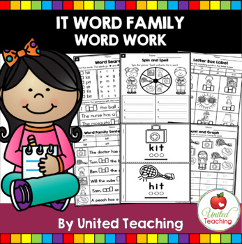 -it CVC Word Family Word Work
