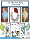 Kite-Themed -ite & -ight Word Family Activities & Crafts