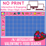 /k/ Articulation Valentines Day Game - No Print - Food Search Game