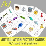 /k/ Sound Articulation Picture Cards - K Sound In All Positions