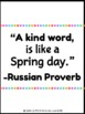 #kindnessnation Kindness Quote Posters Set