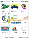 -kle and -cle words lesson plan, worksheets and other teaching resources