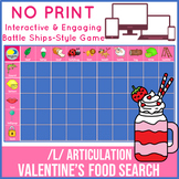 /l/ Articulation Valentines Day Game - No Print - Food Search Game
