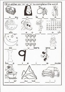 """m"" or ""n"" Worksheet Grade 1"
