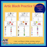 Artic Block Practice Sheets
