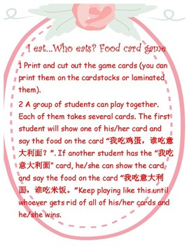 Mandarin Chinese cards game 我吃...谁吃?meal play cards