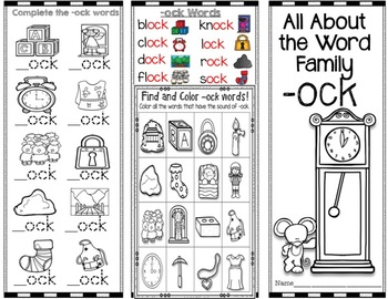 -ock Word Family Brochure - Word Work! Easy to Fold! Easy to Use!