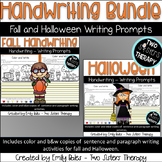 Fall Picture Writing Prompt Bundle