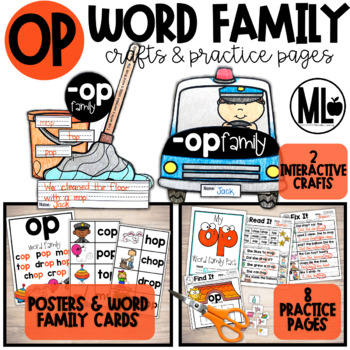 -op word family craftivity (CVC-Short o)