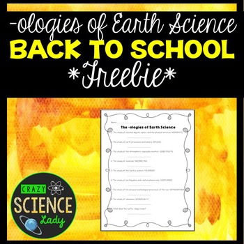 -ologies of Earth Science Back to School *Freebie*