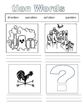 """oo"" and ""tion"" word recognition"