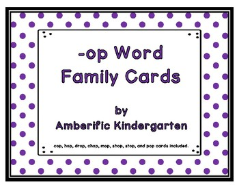 -op Word Family Cards