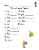 -op Word Family Handwriting