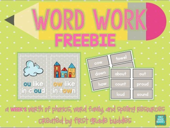 -ou and -ow Word Work