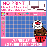/r/ Articulation Valentines Day Game - No Print - Food Search Game