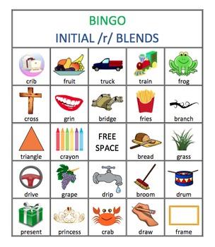 /r/ and /r/ Blends Articulation Bingo Bundle