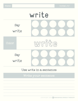 Articulation Sight Words /r/ and r-blends