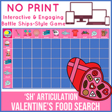 'sh' Articulation Valentines Day Game - No Print - Food Search Game