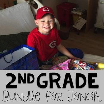 #teamjonah Second Grade Bundle