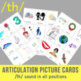 /th/ Sound Articulation Picture Cards - TH Sound In All Positions