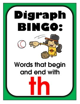 /th/ digraphs BINGO + 12 bonus pages of /th/ vocabulary words