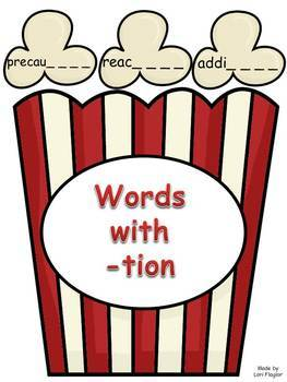-tion and -ture Word Work Activities