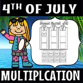 #tptfireworks - multiplication variety pack(50% off for 48 hours)
