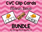 CVC Elkonin Boxes Phonics Word Work Clip Cards BUNDLE