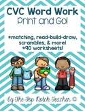 CVC Word Work Activities Print and Go Worksheets NO PREP