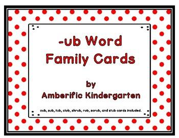 -ub Word Family Cards
