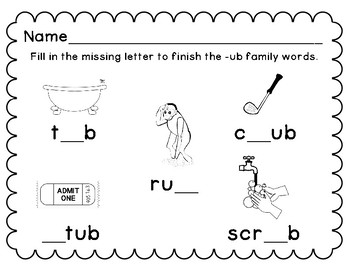 -ub Word Family Cards
