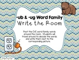 -ub & -ug Word Family Write the Room