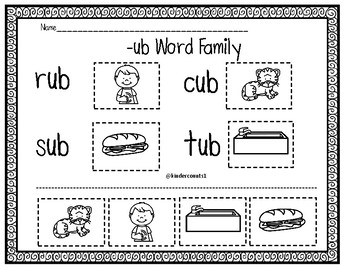 -ub word family Cut and Paste