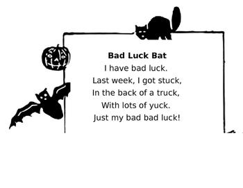 -uck Rhyming Poem