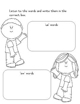 'ue'/'ew' worksheet